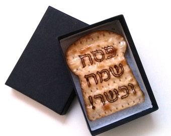 Happy Passover Matza magnet