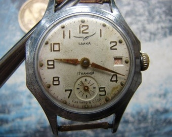 Rare VOSTOK CHAIKA Russian Soviet Vintage wrist watch Ussr era 1960s / Chistopolj Vostok CHCHZ / collectible watch