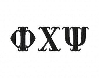 Greek Theo Machine Embroidery Fonts  2214