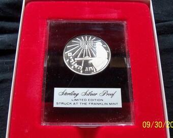 1978 Franklin Mint Hanukkah Medal