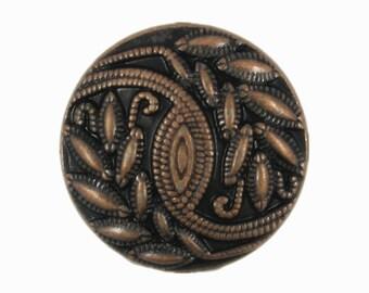 Metal Buttons - Broadleaf Grass Copper Metal Shank Buttons - 15mm - 5/8 inch - 6 pcs