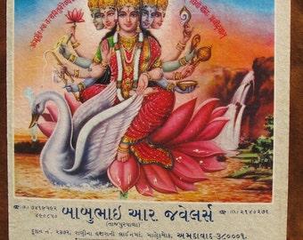 Gayatri ... Vintage Indian calendar