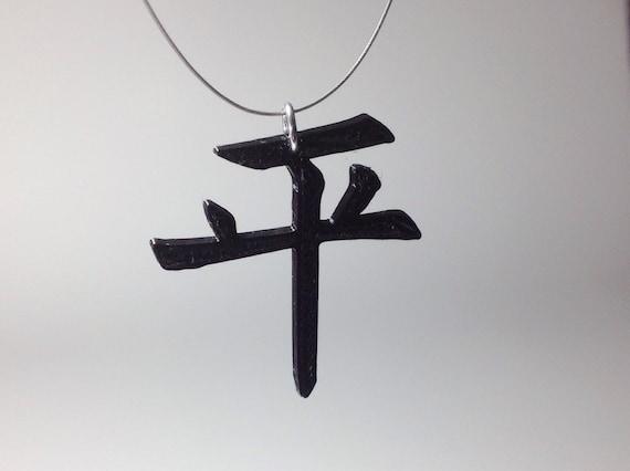 balancechinese symbol