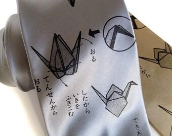 Origami necktie, crane print. Men's silkscreen tie. Your choice of colors. Choose standard or narrow width.