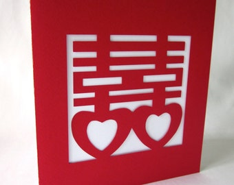Double Happiness in Chinese Paper-Cut Card