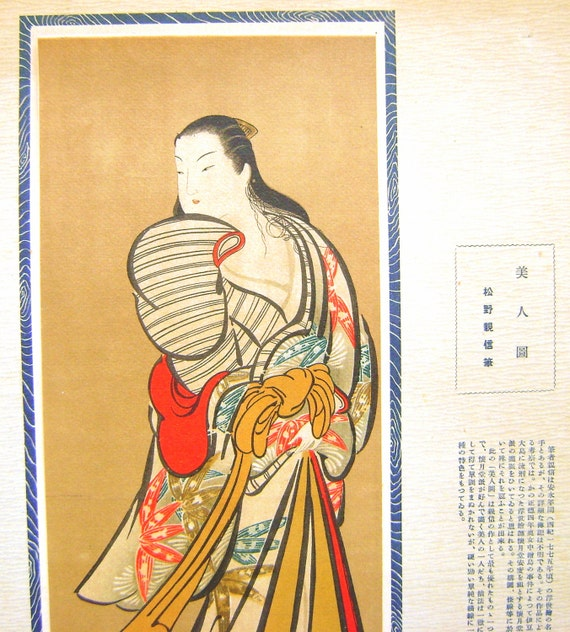 Vintage Japanese Print Beautiful Woman Ukiyo-e Bijinga by Matsuno Chikanobu