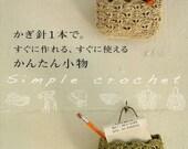 Simple Summer Yarn Crochet Zakka, Japanese Crocheting Pattern Book for Women, Easy Tutorial, Bags & Pouches, Hats, Stole Wrap Pattern, B1263