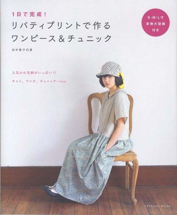 Liberty Print One-Piece Dress & Tunic - Tomoko Tanaka - Japanese Easy Sewing Pattern Book for Womens Clothing, Zakka Style Goods - B1093