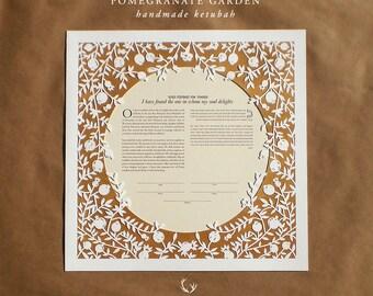 Pomegranate Garden papercut ketubah | wedding vows | anniversary gift