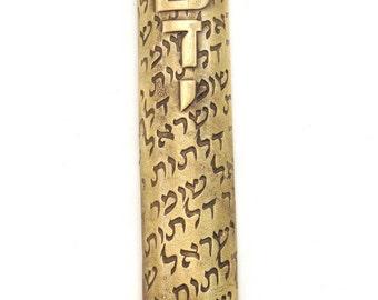 In Hebrew Shomer Dlatot Israel  Mezuzah Case