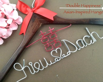 WEEKEND SALE. Personalized Bridal Wedding Hanger. Double Happiness Hanger. Bridal Party. Custom Hanger. Comes With Bow