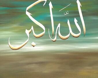 Print of original painting - Allahu Akbar-  islamic art by Leila Mansoor