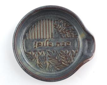 """Jewish kitchen art - Hebrew """"Shabbat Shalom"""" Spoonrest - Rustic Ceramic Jewish Hostess Gift"""