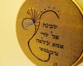 Blessed Is She #1 - Hoop Framed Fiber Art with Hebrew Names for Divine Feminine