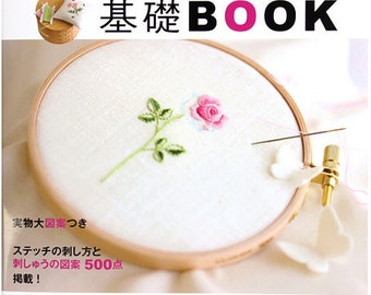 Basic Embroidery - Japanese Craft Book