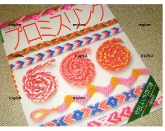 Japanese Craft Pattern Book  Vintage Friendship Bracelets