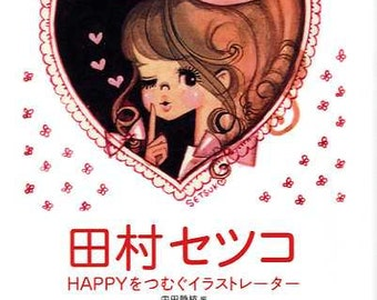 Happy Drawings by Setsuko Tamura - Japanese Drawings Illustration Book MM