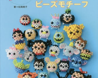 DISNEY Cute and Round Beaded Motifs - Japanese Bead Book