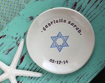 Bat Mitzvah Celebration Dish, Personalized Dish for Bat Mitzvah, Custom Dish Celebrating Bat Mitzvah
