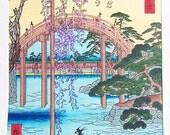 Vintage Woodblock by Hiroshige Ando - Ground of Kameido Tenjin Shrine