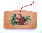 Japanese Shrine Plaque - Shinto Shrine Plaque - Wood Plaque - Ema - Vintage Shrine Plaque - Rinno-Ji Tochigi Prefecture Good Luck