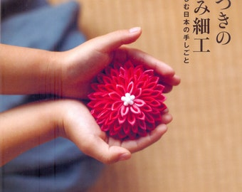 Out-of-print Kyoto Kanzashi Flower - Japanese craft book
