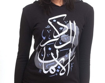 Women's Dhikr and Faith hoodie in black: Arabic Calligraphy clothing