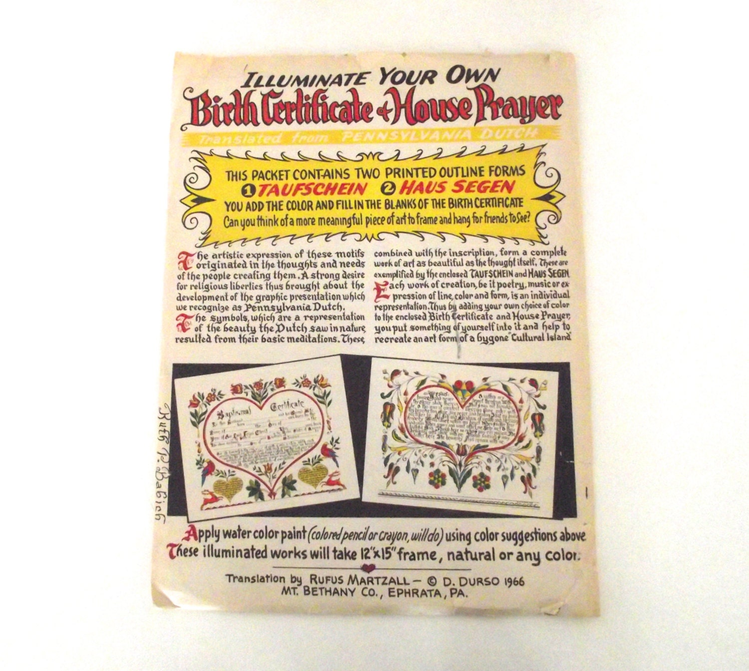 Set of vintage amish or pennyslvania dutch style printed forms to 650 shipping aiddatafo Choice Image
