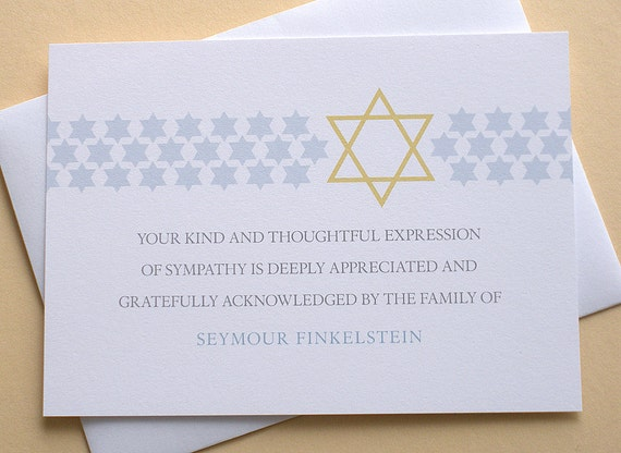 Jewish Sympathy Thank You Cards Fine Stationery Custom