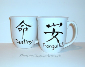 Hand Painted Cup Mugs Ceramic Coffee Cups Coffee  Mugs Tranquility and Destiny Japanese Symbols and Their Meaning 1 -14 oz. Cup