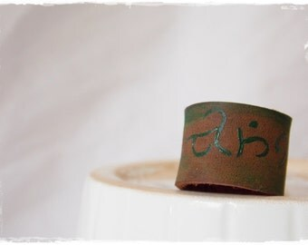 Elvish Script Ring, Custom Name Ring, Celtic Leather Band, Irish Wiccan Leather Ring, Nordic Leather Ring, Personalized Leather Ring