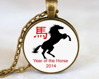 2014 Year of the Horse Pendant, Year of the Horse Necklace , Bronze (PD0540)