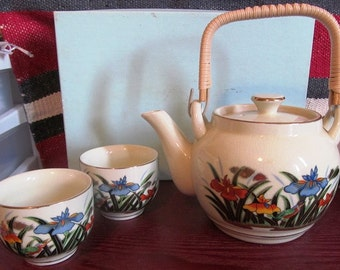 Vintage Japanese Toyo TeaPot and Two Cups