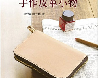 DIY Making Leather Goods Leather Craft Book (In Chinese)