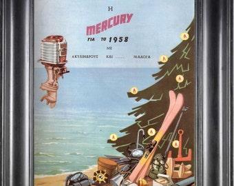 1957 MERCURY + GERNANDT Advertisement Original Greek Vintage Magazine APXITEKTONIKH  Ready To Frame