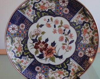 Irmari Japanese Cabinet Collectors Plate  - Cobalt Blue, Gold, Pink Flowers