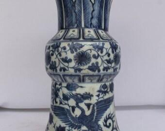 Antique Chinese 15th C. Ming Dynasty Blue & White Porcelain Vase Phoenix