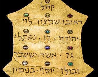Messianic Ephod.