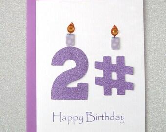 Happy Birthday Card - 20th, 21st, 22nd, 23rd, 24th, 25th, 26th, 27th, 28th, 29th Birthday