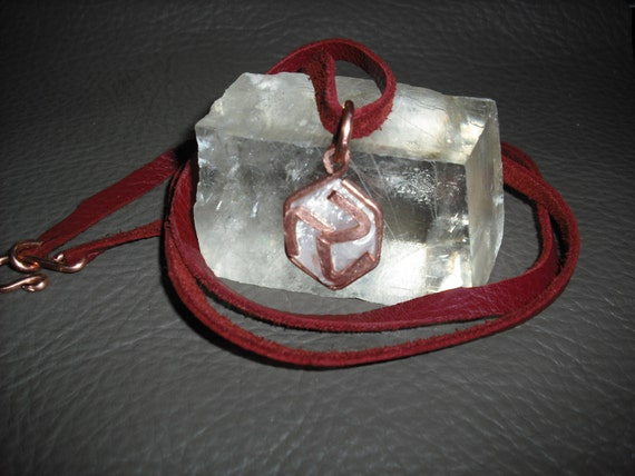 The Anthakarana Symbol Il_570xN.531662238_4r22
