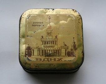 beautiful tin box 50s , vintage metal box