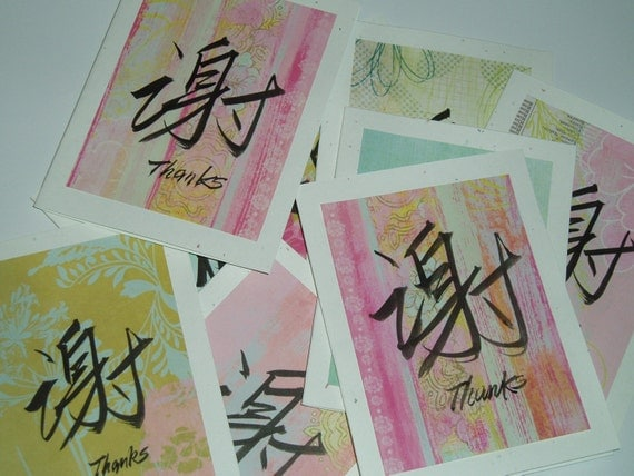 Thank you cards hand made written chinese calligraphy