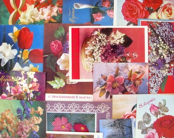 Soviet postcards, Sale, Random Set, International Women's Day, 8 of March, Vintage Postcard, USSR, Used Postcards, 1970s, 1980s