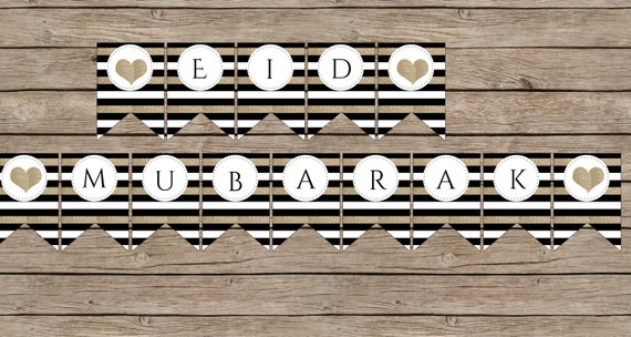 Eid Mubarak printable banner- Black, white and gold.