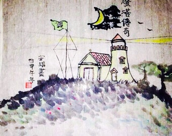 Chinese Painting: The Light House