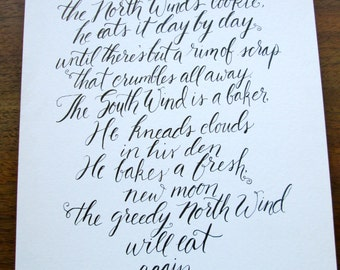 Custom Lullaby Calligraphy