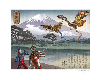 Kite Flying 11 x 14 Signed Print -Ultraman Ultraman Zero Mothra King Ghidorah Japanese Style