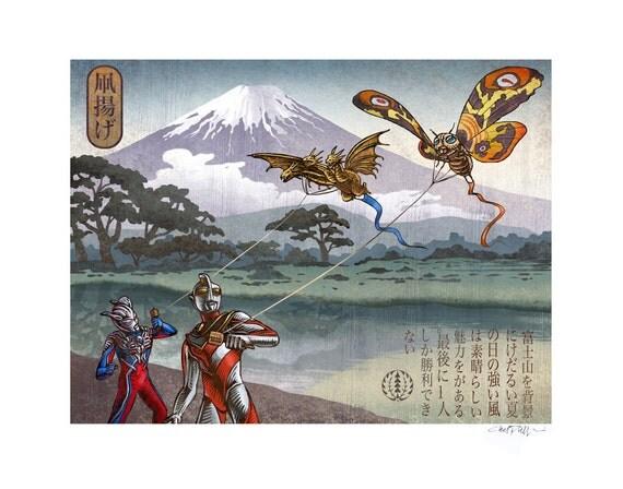 Kite Flying 11 X 14 Signed Print Ultraman Ultraman Zero