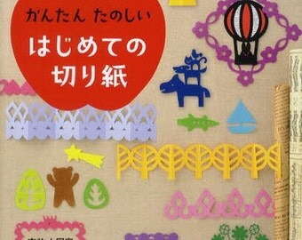 My First Paper Cuttings Art Patterns - Japanese Craft Book - Paper Craft Supply, Kawaii Kirigami 215 Motifs - Easy Tutorial - B1000