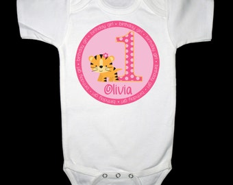 Party Tiger Personalized Birthday Girl Shirt or Bodysuit - Personalized with ANY name and age